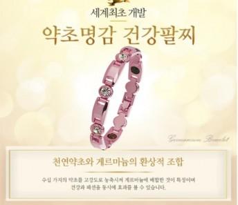 약초 큐빅 핑크(女)yf-003(핑크)